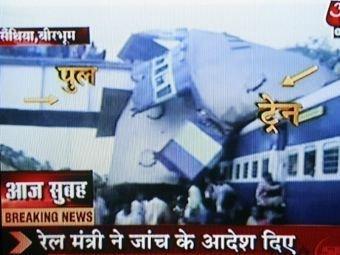В Индии столкнулись два поезда: 55 погибших