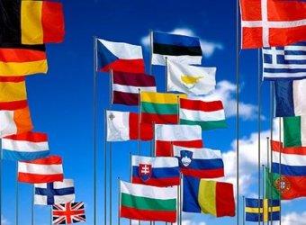 Названы самые богатые лидеры стран ЕС