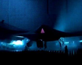 Британские военные показали новый боевой беспилотник