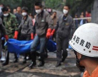В Китае казнят хозяев взорвавшейся шахты