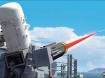 США сбили беспилотник боевым лазером
