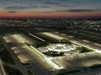 Аэропорт китайского Ханчжоу был закрыт из-за появления НЛО