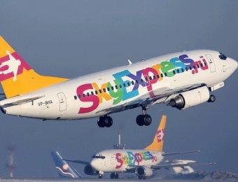 """Около 1000 пассажиров Sky Express не могут вылетить из """"Внуково"""""""