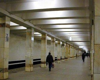 В московском метро зарезали мужчину