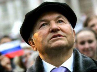 Мэр Москвы отменил масштабное празднование Дня города
