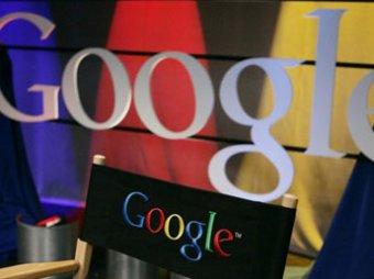 Google становится конкурентом Skype