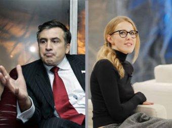 Ксения Собчак тайно встретилась с Саакашвили