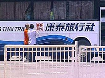 Уволенный полицейский захватил туристов в заложники