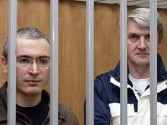 Ходорковскому и Лебедеву продлили срок ареста