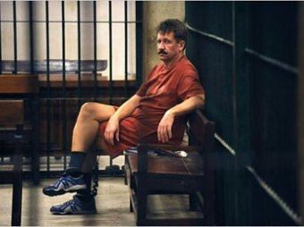Виктор Бут будет выдан США после 2.5 лет в тюрьме