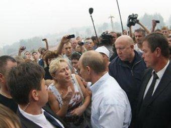 Вырезанные кадры общения Путина с погорельцами попали в Сеть