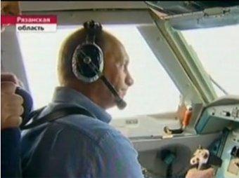 Путин лично участвовал в тушении пожаров на самолете МЧС: блогеры предлагают его за это оштрафовать