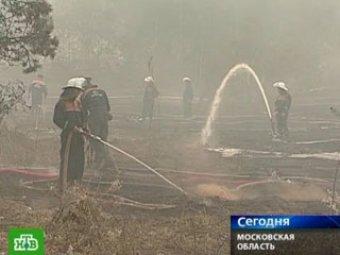 Шойгу назвал сроки, когда МЧС справится с пожарами под Москвой