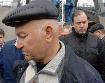 Мэра Москвы поздравили Патриарх Кирилл, Путин и … геи