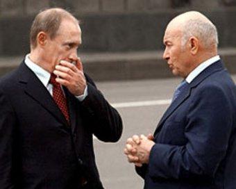 """СМИ: Путин обсудит с Лужковым его """"изящный уход"""""""