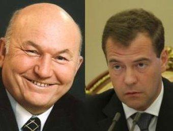 Медведев отменил ужин с Лужковым в День Москвы