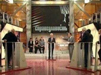 """Передачу РЕН-ТВ закрыли после обсуждения закона """"О полиции"""""""