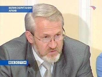Польша готовит арест Закаева