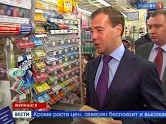Медведев снова сходил в магазин за хлебом