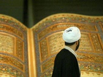 В США сожгли Коран в годовщину теракта 11 сентября