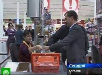 Чтобы не шокировать Медведева, в Саратове закрыли все магазины