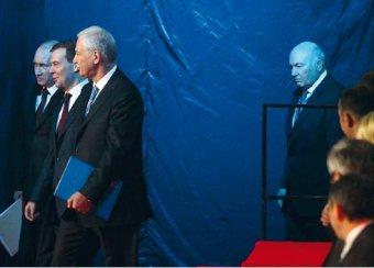 Президент уволил Лужкова с поста мэра Москвы с жесткой формулировкой