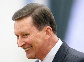 Сергей Иванов высказался о возможном назначении на пост мэра Москвы