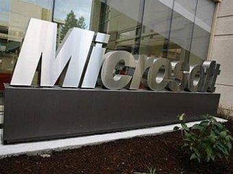 Microsoft выдаст бесплатные лицензии общественным организациям и СМИ