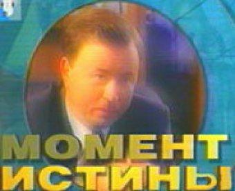 Караулов объяснил, что случилось с его программой в защиту Лужкова