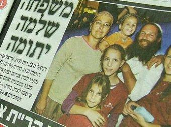 Террористы застрелили четверых израильтян: Израиль обещает покарать преступников