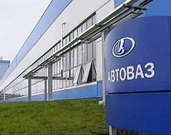 Швейцария вернула в Россию 52 млн долларов, похищенных Березовским