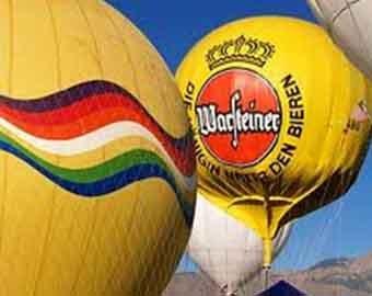 Пропали участники гонки на воздушных шарах