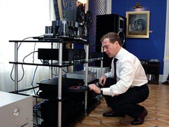 Дмитрий Медведев оказался профессиональным аудиофилом