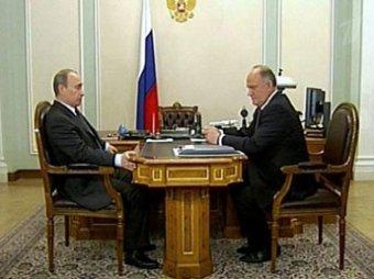 Путин сравнил Зюганова с Бабой-Ягой