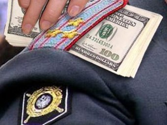 Составлен рейтинг коррумпированности государств