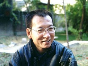 Нобелевскую премию мира присудили заключенному