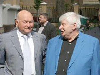 Роструд оштрафует Международный университет за зарплату Лужкова