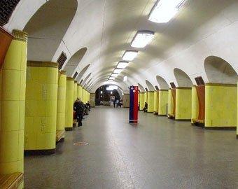 Названы самые криминальные станции метро