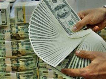 Курс доллара резко упал