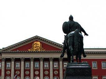 Собянин провел перестановки в московском правительстве