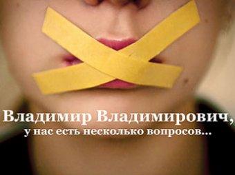Студентки МГУ подготовили альтернативный календарь для премьера
