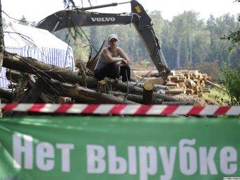 ЕС отказывается от инвестиций в проект строительства трассы Москва-Петербург