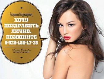 Путин вступился за студенток МГУ, раздевшихся для него для эротического календаря