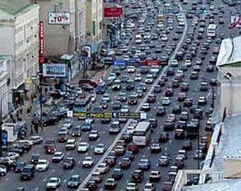 Московские власти предложили сделать въезд в центр города платным