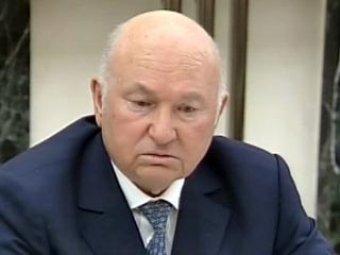 Лужков дал первое интервью после своей отставки