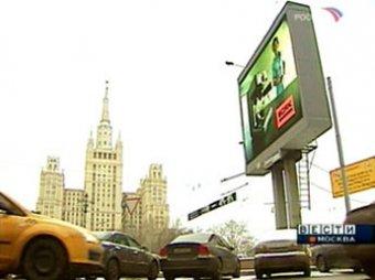 В центре Москвы не останется рекламы