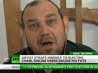 Российский художник выжил на электрическм стуле