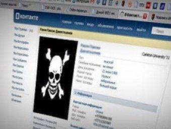 Правообладатели поставили ультиматум лидерам Рунета