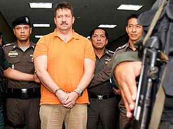 Таиланд выдал Виктора Бута правосудию США