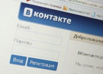 """Сеть """"ВКонтакте"""" в США попала в список пиратских сайтов"""